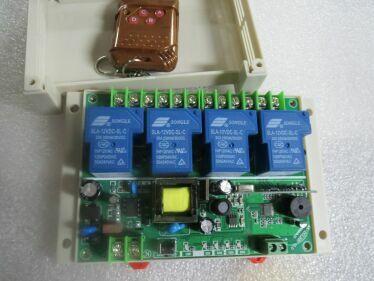 Выключатель дистанционный AK-DGL220