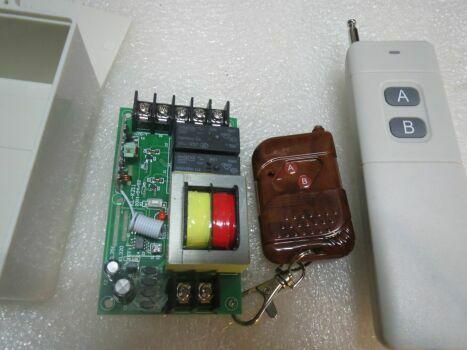 Выключатель дистанционный AK-380V RX03