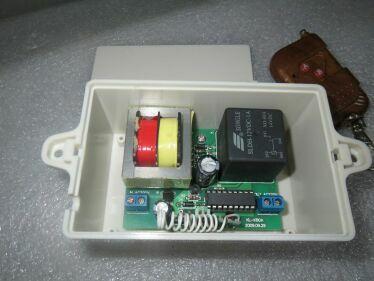 Выключатель дистанционный KL-K80A